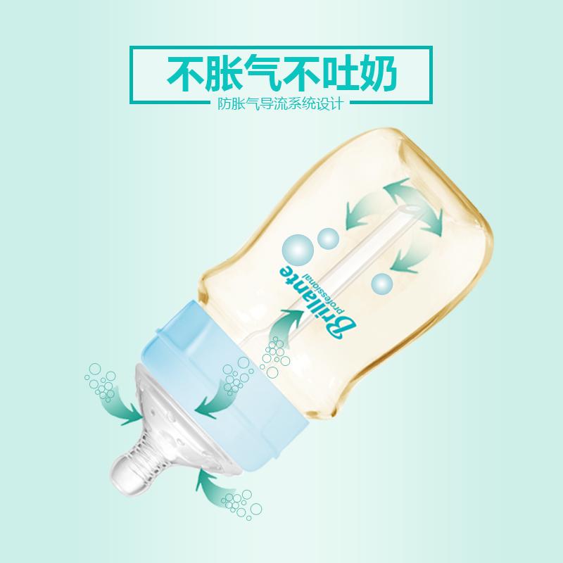 贝立安 ppsu奶瓶婴儿耐摔防胀气宽口径宝宝自动吸管奶瓶160-240ml