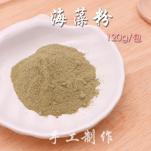 Baby home homemade pet treats dog food partner health care nutrition powder beauty hair pink seaweed powder 120g