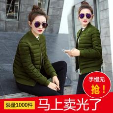 Женская утепленная куртка Hua Xian Zi