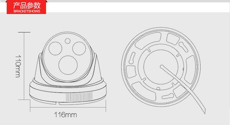 塑料半球描述-存_08.jpg