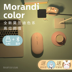 Bluetooth wireless mouse cute mute boys and girls rechargeable suitable for mac apple macbook lenovo millet ipad hp hp Dell notebook desktop computer silent office unlimited