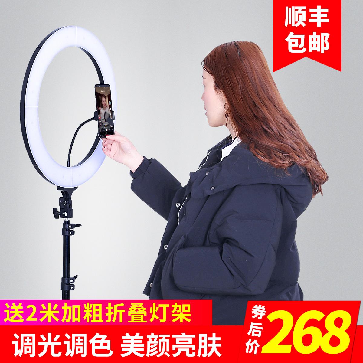 Светодиодный макияж свет Якорная омолаживающая камера для мобильного телефона высокая Очистить изображение кольца свет Артефакт Вибрато