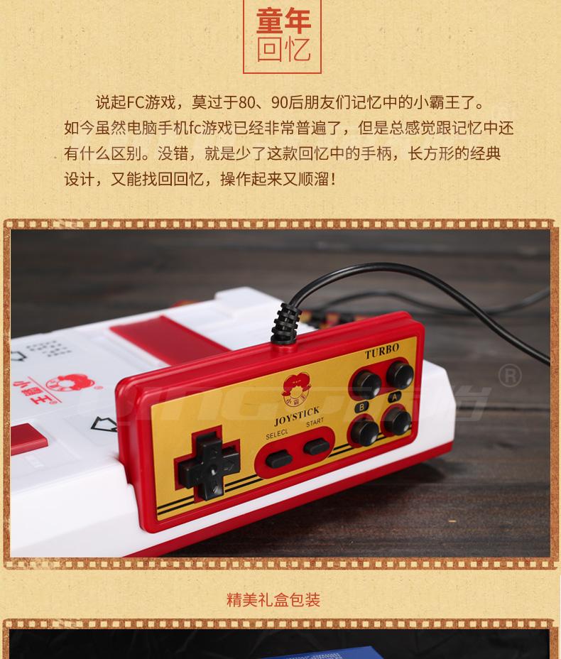 {王哥廠家直銷}小霸王遊戲機D99家用電視電玩8位FC插黃卡雙人手柄懷舊經典紅白機