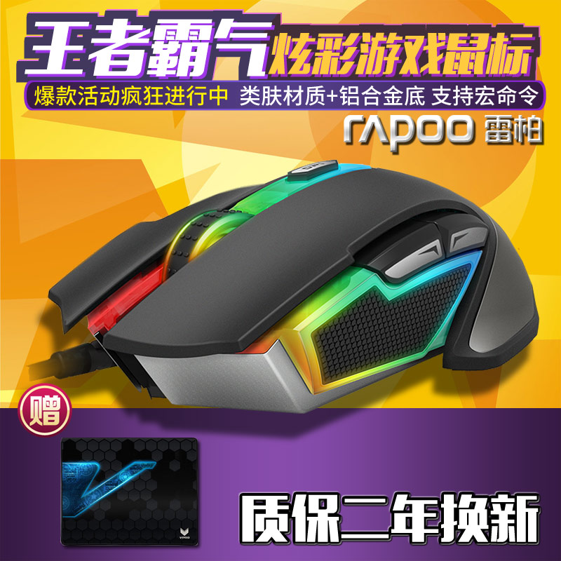 Gaming Mouse Wired USB Computer Notebook Speed Control Macro Programming LOL FPS Gaming Mouse