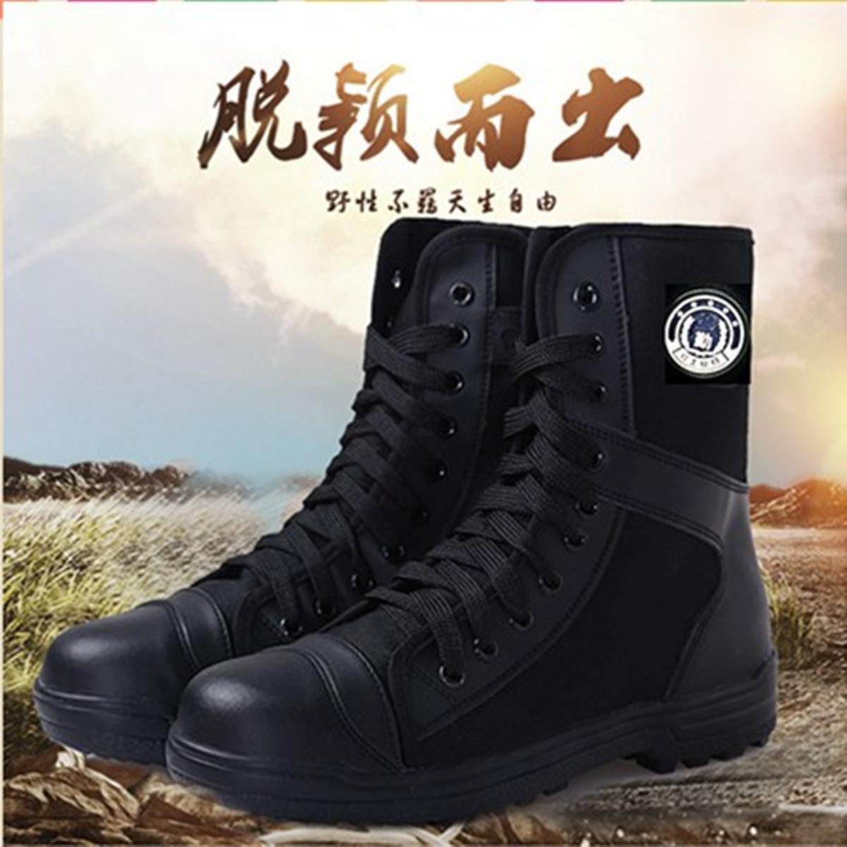 Летний сезон берцы мужской Специальные силы черный холст воздухопроницаемый Обувь для специальных ботинок ботинок ботинок высокий Обувные ботинки Защитная обувь