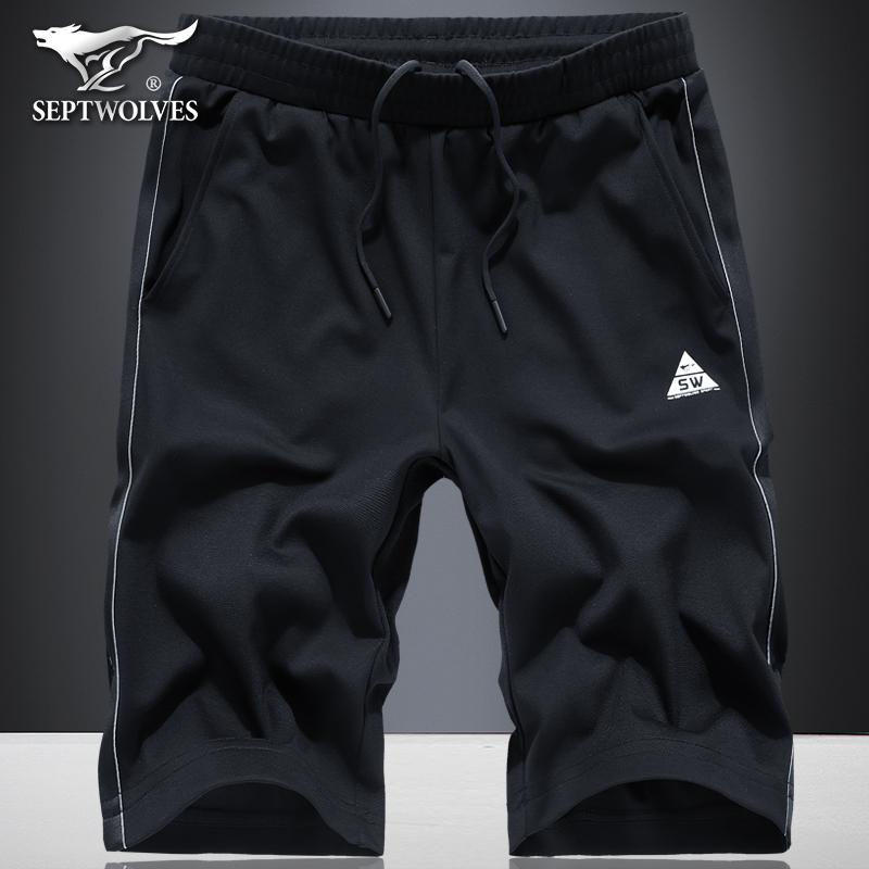 A七匹狼健身裤子男五分裤2020夏季新款宽松运动七分裤大码中短裤