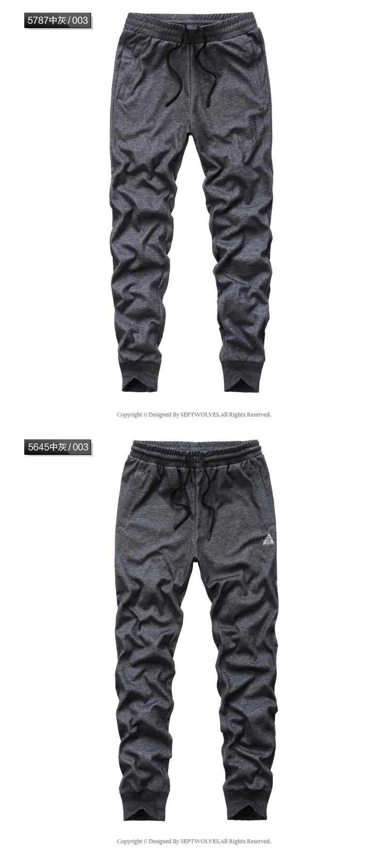 Bảy con sói thể thao quần nam mùa hè mỏng quần thanh niên triều thương hiệu chân quần quần màu đen người đàn ông giản dị quần chùm
