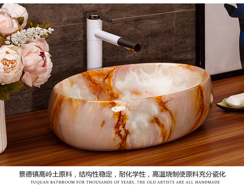 On the ceramic wash basin basin sink balcony suit household small size art lavatory toilet water