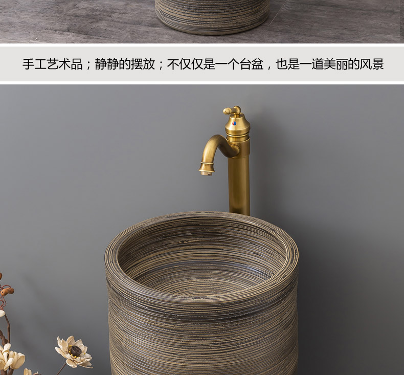 One - piece pillar carved retro ceramics basin floor balcony is suing household toilet lavabo lavatory