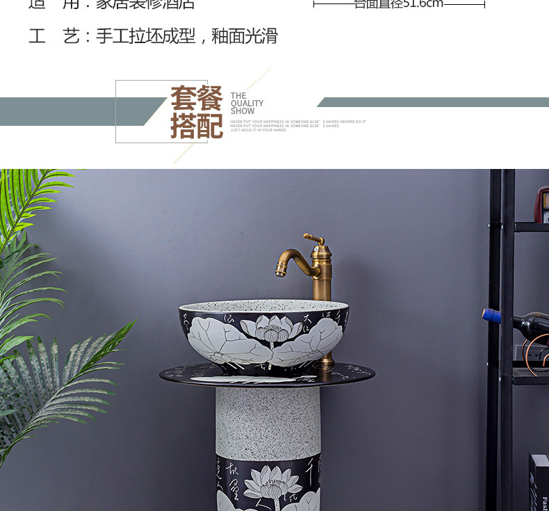 Household lavabo floor pillar basin courtyard balcony toilet stage basin integrated basin ceramic lavatory 3