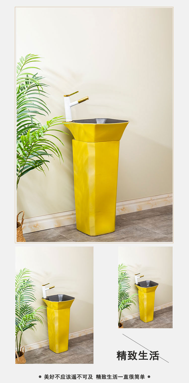 Yellow square ceramic one - piece floor pillar basin of household toilet lavatory contracted Nordic lavabo