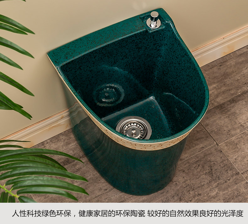 Retro ceramic automatic toilet water to wash the mop pool home land basin balcony is suing floor mop pool