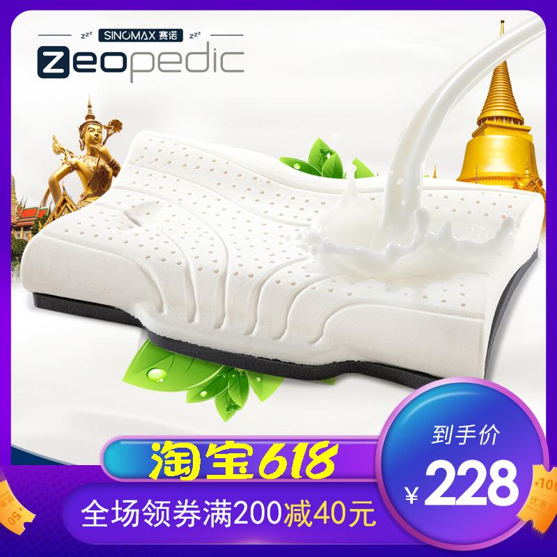 sinomax /赛诺泰国进口4d芯枕头芯