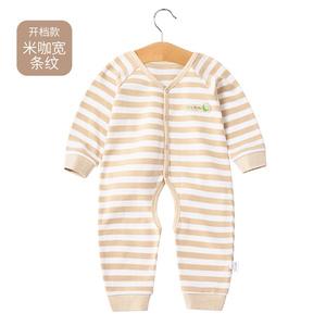 纯棉婴儿连体衣新生儿春款爬爬服