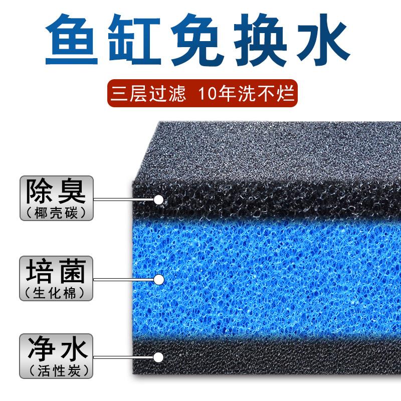 活性炭生化过滤棉高净水密度加厚水族箱过滤材料鱼缸养鱼培菌黑绵