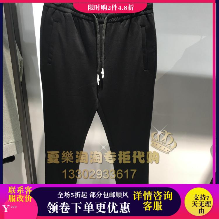 当天发GXG新品19春款青年男装潮韩版针织束腿裤休闲裤男GY102630102630A
