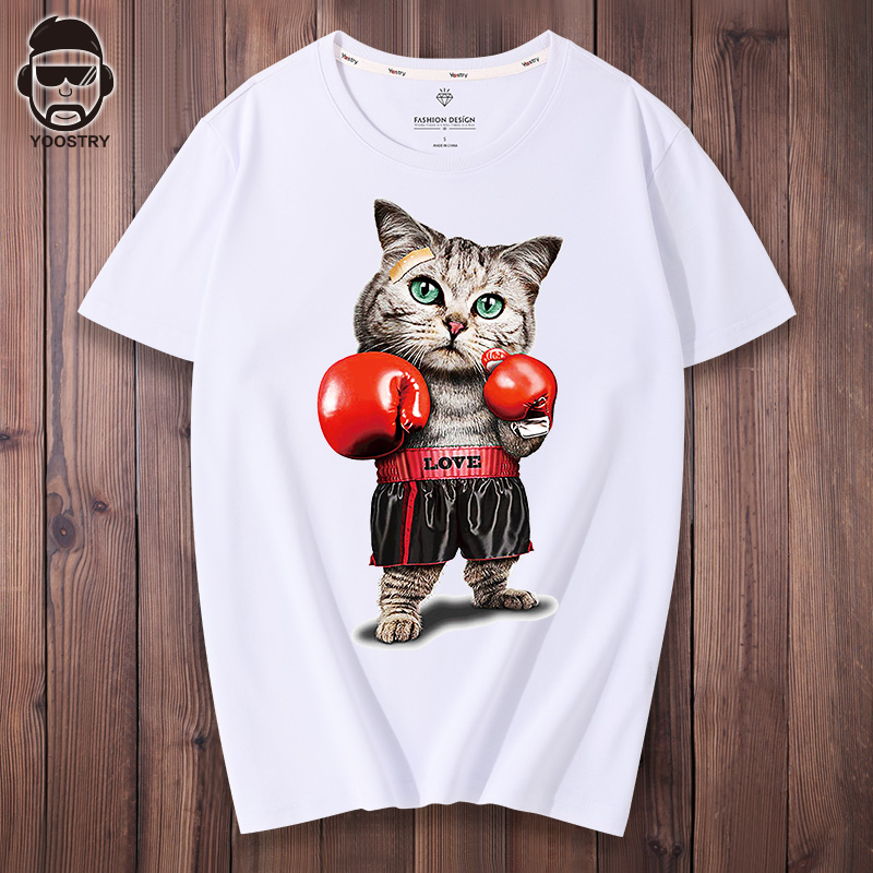 WHITE (BOXING CAT)