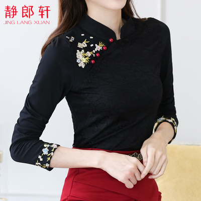 2017 autumn new women's clothing fall and winter wild lace shirt Korean embroidery hedging long-sleeved women's shirt