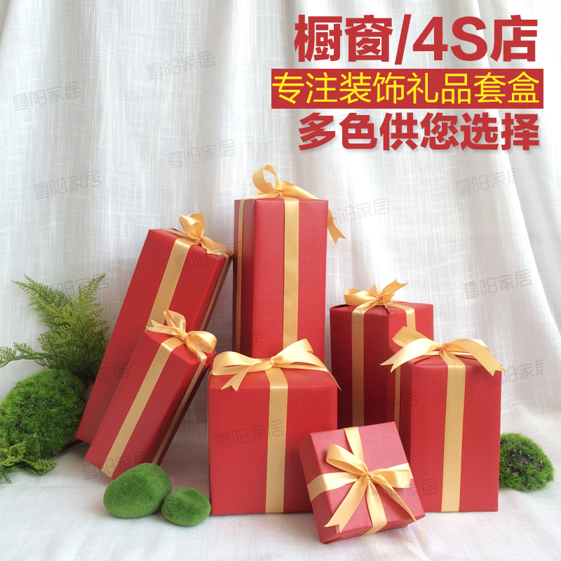 High Quality Handmade Christmas Gift Box New Years Spring Festival Pile Decoration Window Props Combination