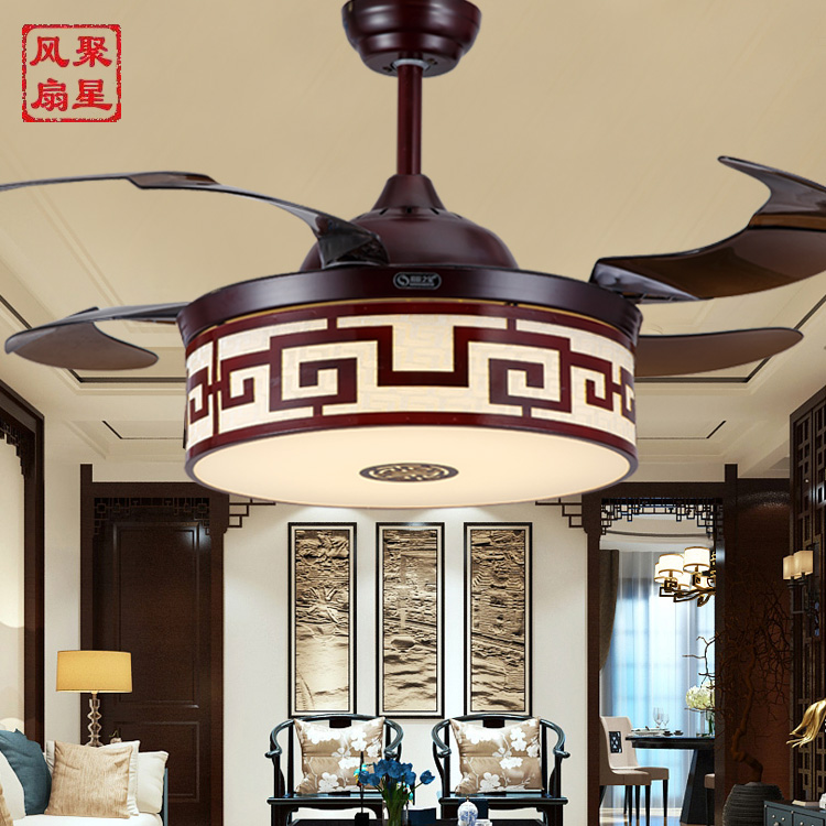 New Chinese Style Retro Ceiling Fan Light LED Variable Invisible Lamp Living Room Dining Bedroom China Wind Mute
