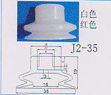 Two-layer suction cup J2-35