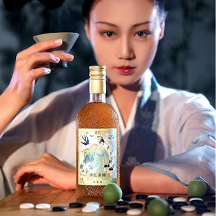 【猫超包邮】落饮滇红国风青梅茶果酒