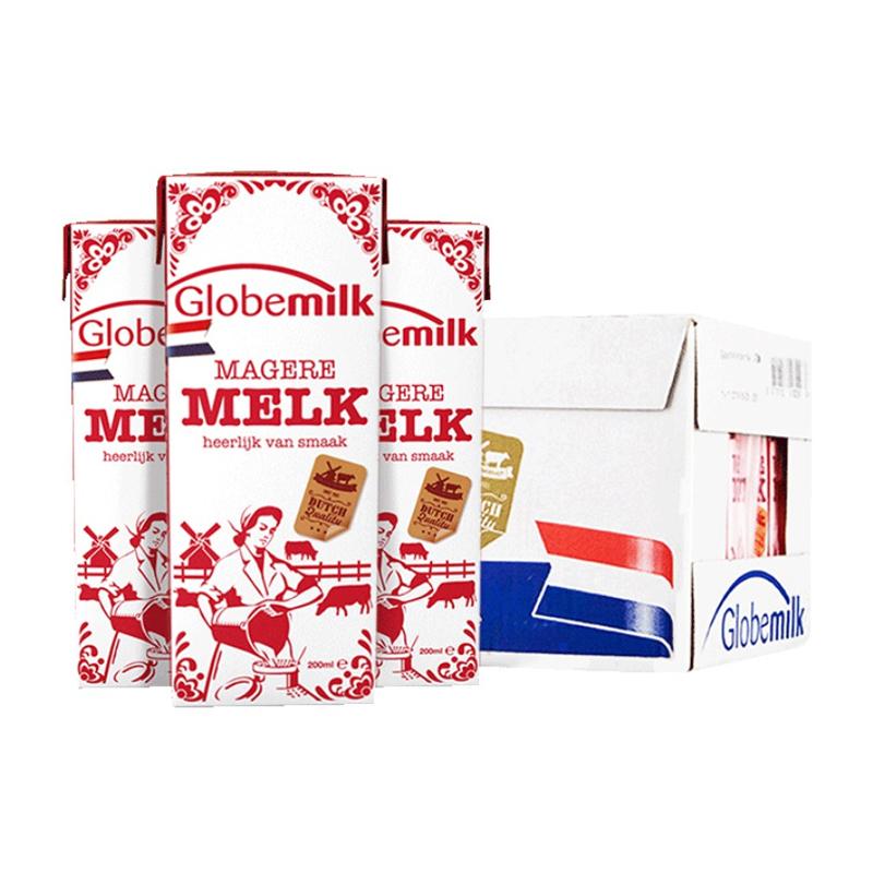 包邮!荷高脱脂纯牛奶200ml*24盒