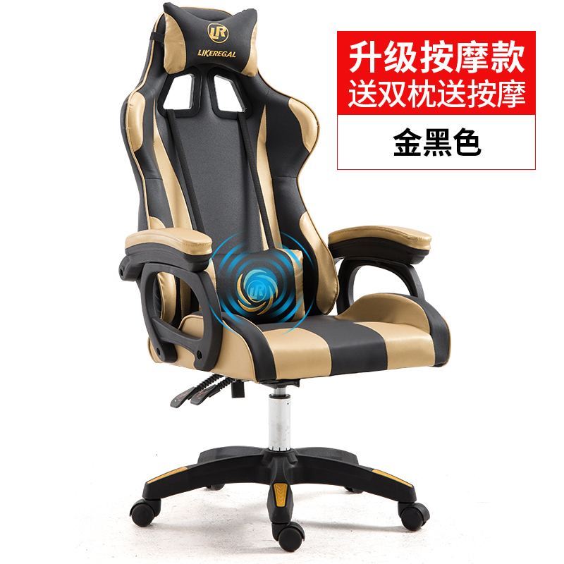 UPGRADE GOLD BLACK COLOR MASSAGE