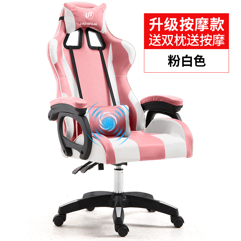 UPGRADE PINK AND WHITE COLOR MASSAGE