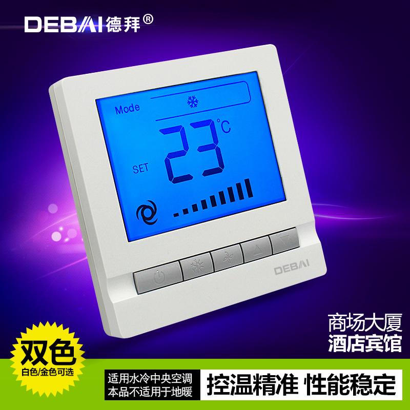 В центр кондиционер переключатель жидкий кристалл термостат вентилятор блюдо трубка температура контроль три скорости гость дом отели переключатель панель