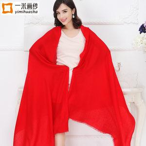 大红色年会中国红羊毛围巾女士秋冬季加厚纯色超长款双面披肩两用