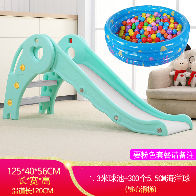 Peacock Blue Heart Blue Ball Pool Package