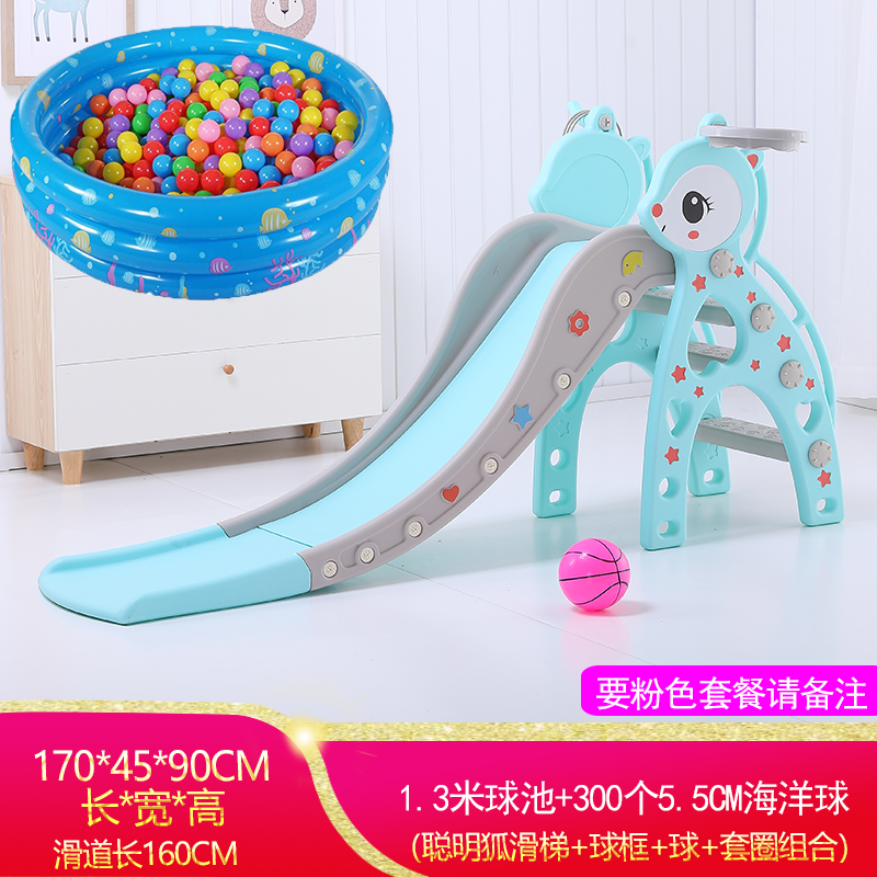 PEACOCK BLUE SMART FOX BALL POOL PACKAGE