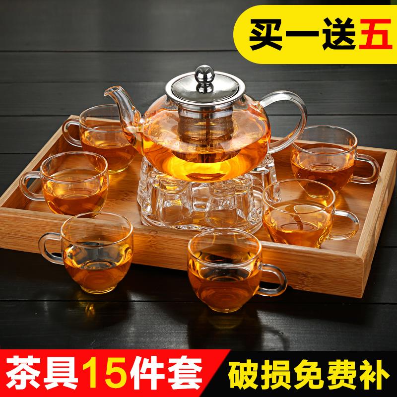家用泡茶器不锈钢过滤透明耐热玻璃茶壶套装花茶壶简约红茶具功夫