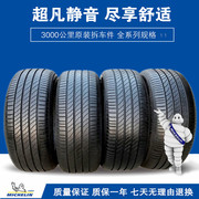 Lốp Michelin 215 55R18 215 225 235 245 255 45 50 60 65R17 19