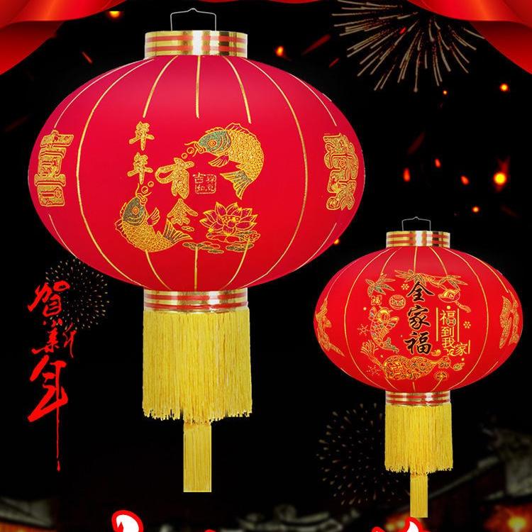 新年大红灯笼吊灯大门口春节中国风装饰元旦户外防水乔迁植绒宫灯