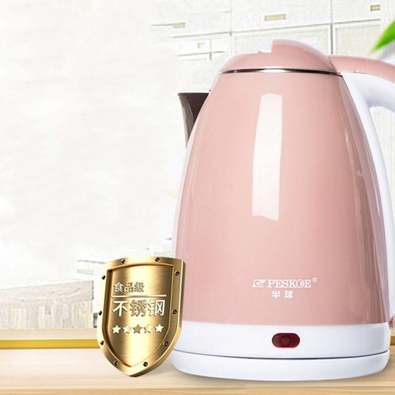 半球2升电热水壶不锈钢家用保温烧水壶自动断电开水壶快茶壶