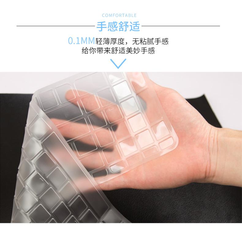 联想笔记型电脑键盘膜保护防尘罩详细照片