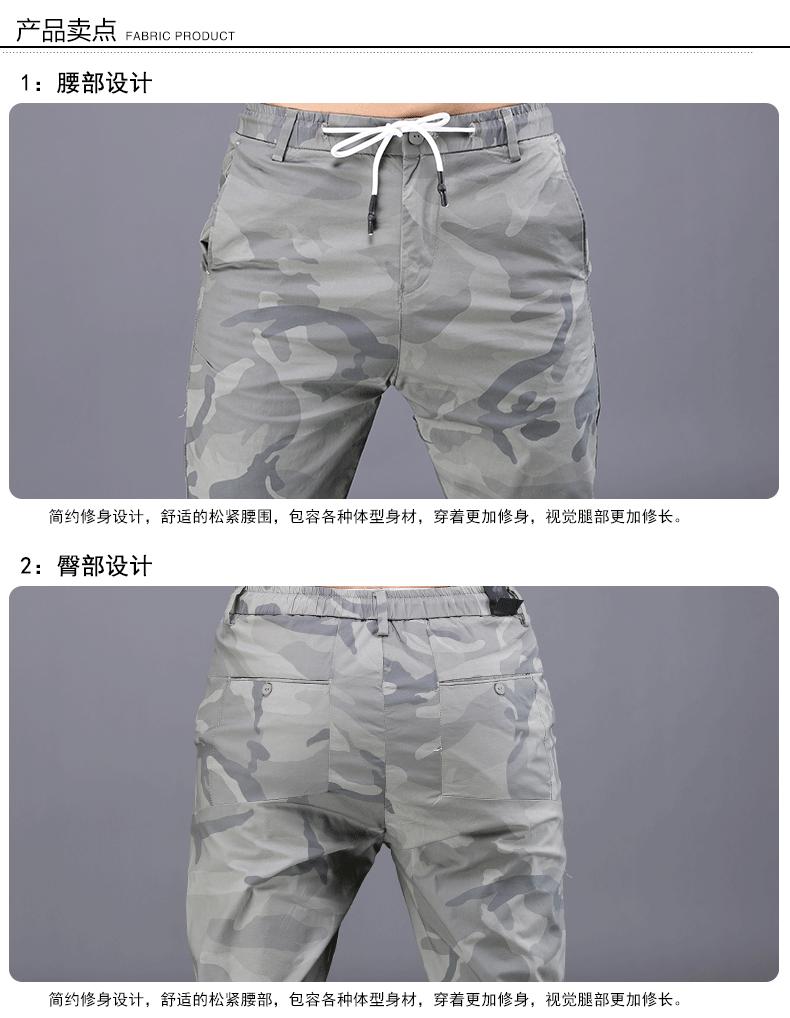 Mùa hè của nam giới quần harem Hàn Quốc phiên bản của chín điểm ngụy trang thể thao quần nam mỏng quần Slim chùm feet thời trang quần âu