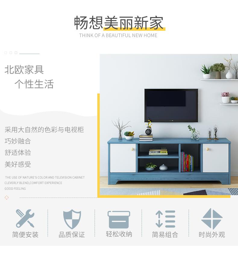 电视柜茶几组合客厅卧室现代简约北欧小户型地柜简易家用电视机柜详细照片