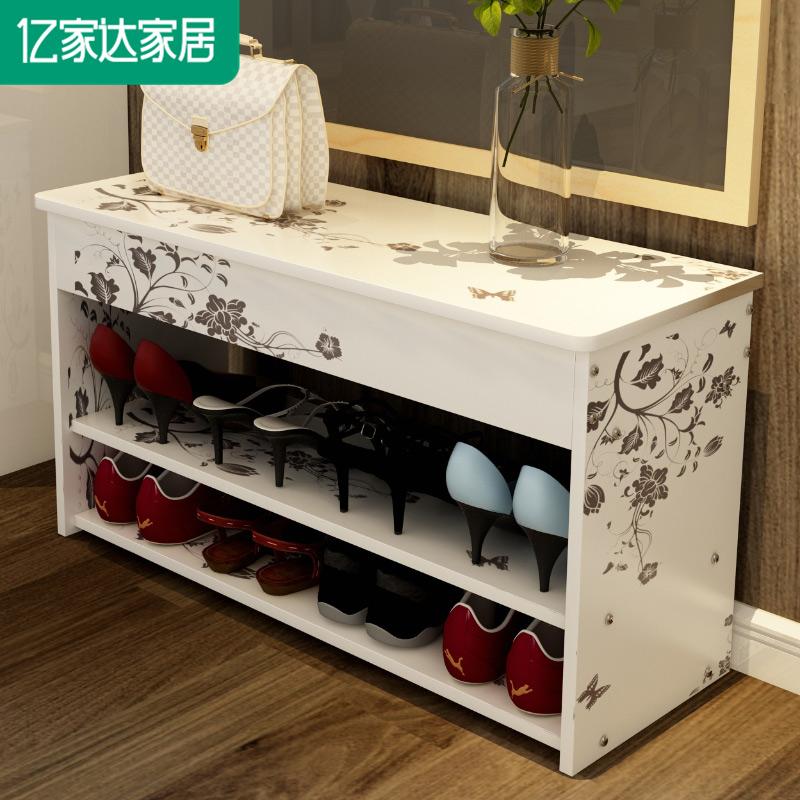 Yi Jiada đơn giản bệ chân phong cách Nhật Bản giày băng ghế dự bị giày tủ giày phân thời trang phân lưu trữ giày băng ghế dự bị giày giá bệ chân