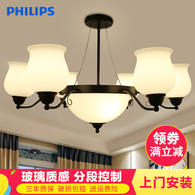 Philips LED Lamp Living Room Bedroom Dining 6 Subparagraph Dimmer European Style Lantern Decoration Tulip