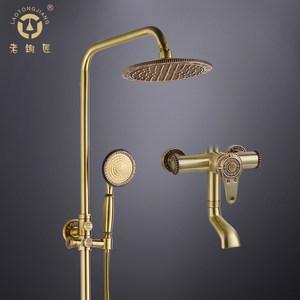 老铜匠全铜欧式增压花洒 仿古淋浴卫浴套装 单把双控浴室淋浴喷头