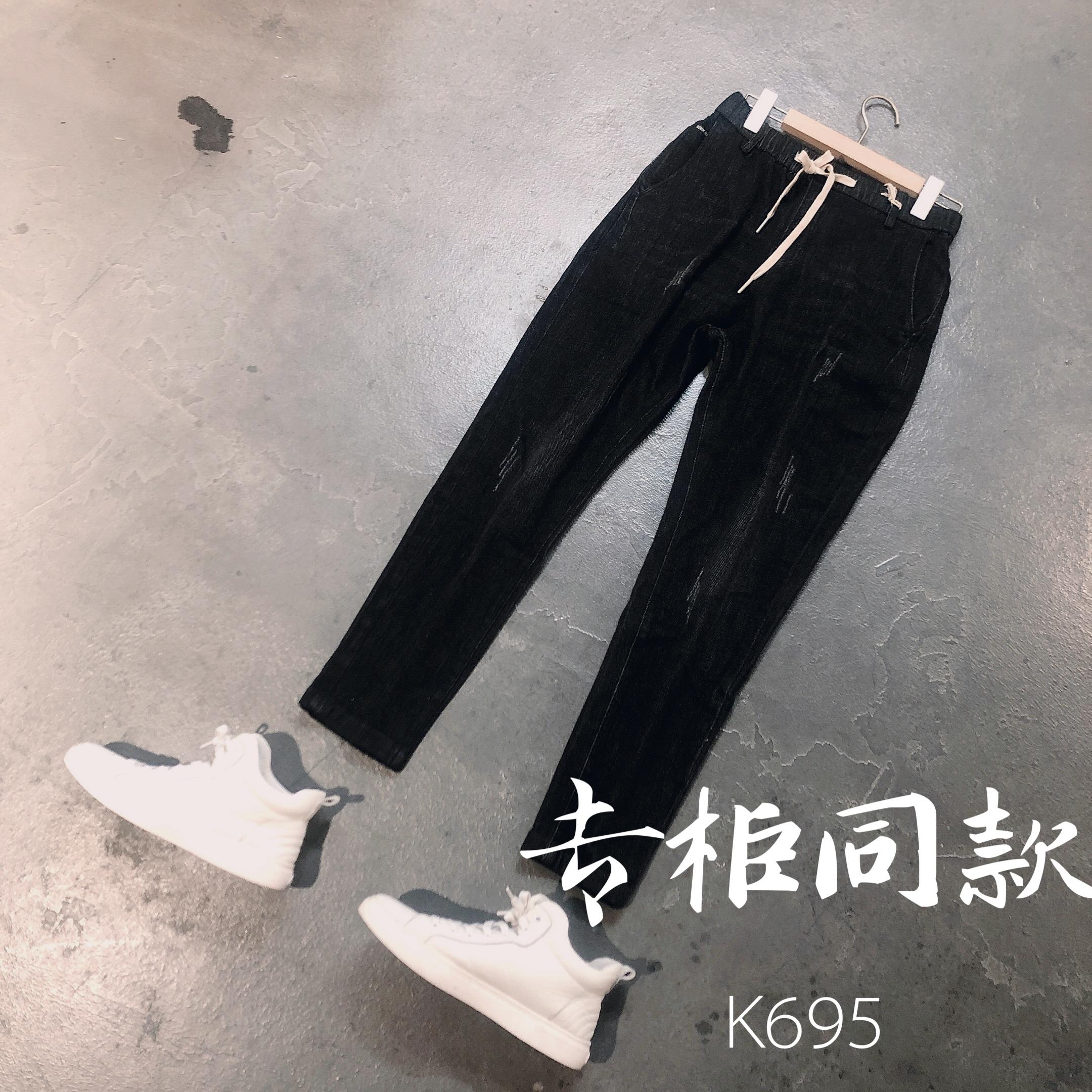吉田色系-2020年新款牛仔裤修身超弹韩版加厚黑灰百搭服饰-K695-A