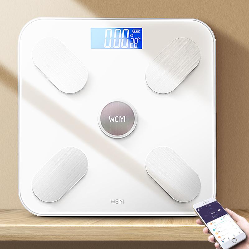 太阳能充电!智能app体脂称体重电子秤