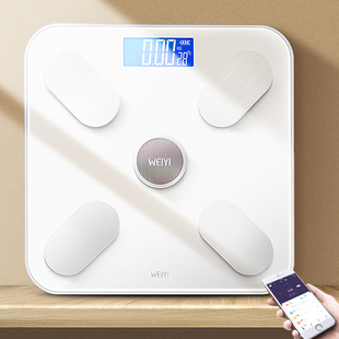 【有光就能充电】智能app电子体脂体重称