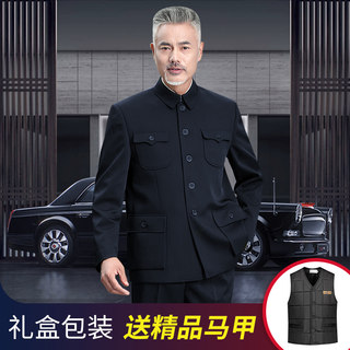 Zhongshan suit men's suit middle-aged and elderly Zhongshan suit elderly coat old man clothes spring autumn winter grandpa and dad clothing