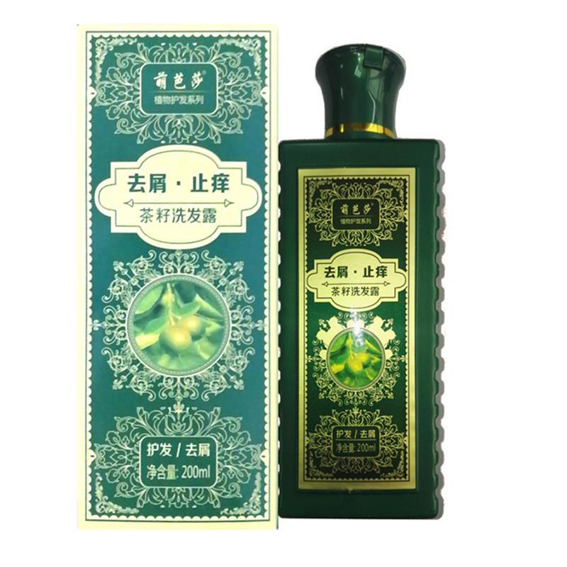 无硅油茶籽去屑洗发水正品大块头屑止痒控油男女士洗头膏持久留香
