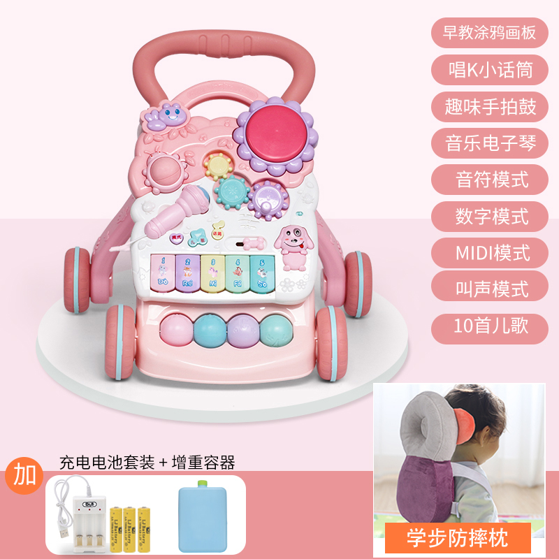 [Charging Edition color box] 茱萸 powder piano microphone trolley + shatter-resistant pillow