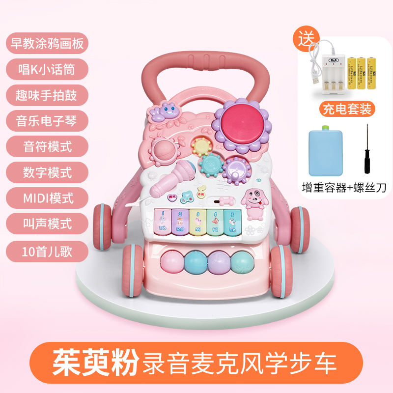 茱萸Piano Piano Cart [Collection of rechargeable batteries, weight gain containers]